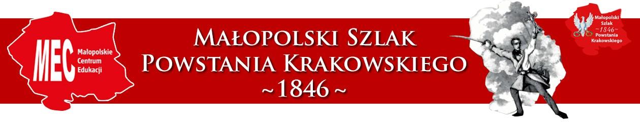 """Małopolskie Centrum Edukacji """"MEC"""""""