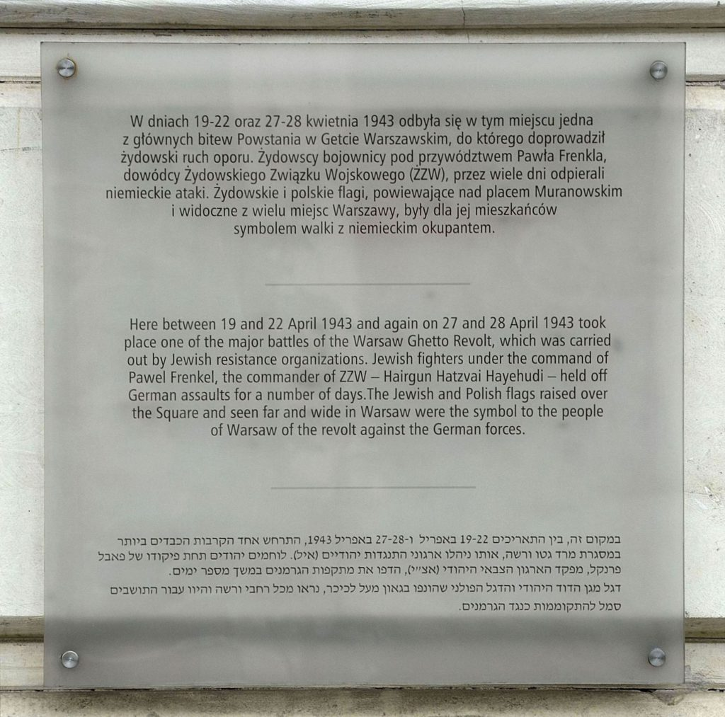 Commemorative_plaque_1_Muranowska_Street_in_Warsaw