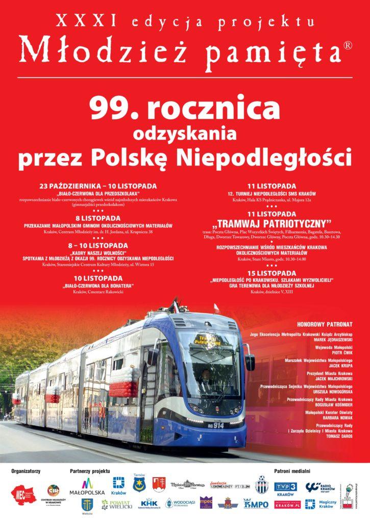 plakat listopad 2017_czerwony-page-001