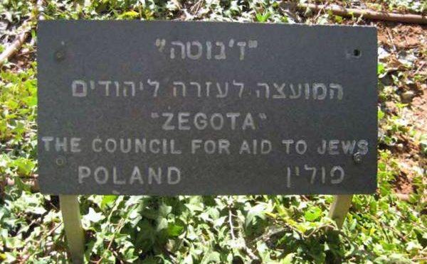 """Rada Pomocy Żydom """"Żegota"""" – fenomen w okupowanej Europie"""